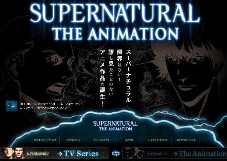 Supernatural_Anime